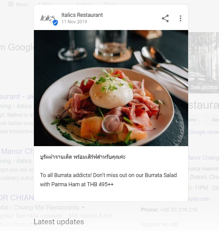 Restaurants Google Posts - Online Ownership